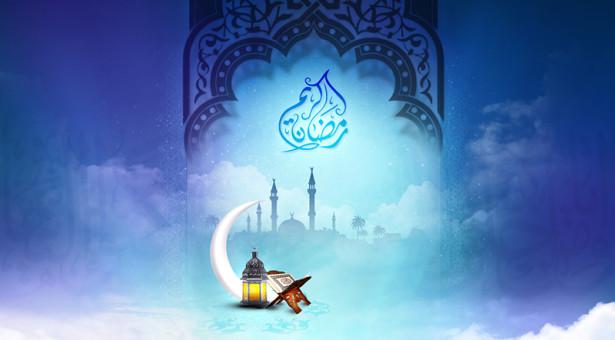 خطبة الرسول في إستقبال شهر رمضان